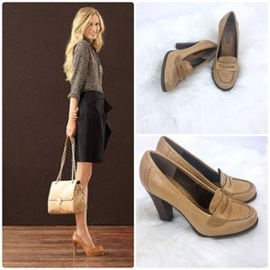 Banana Republic Leather Croc Penny Loafers Heels